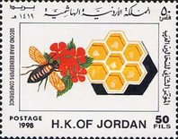 [The 2nd Arab Bee-keeping Conference, type AIJ]