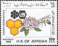 [The 2nd Arab Bee-keeping Conference, type AIL]