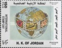 [International Stamp Day, type AIO]