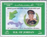 [The 63rd Anniversary of the Birth of King Hussein, type AIP]