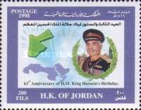 [The 63rd Anniversary of the Birth of King Hussein, type AIP1]