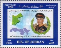 [The 63rd Anniversary of the Birth of King Hussein, type AIP2]