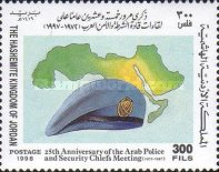 [The 25th Anniversary of Arab Police and Security Chiefs' Meeting, type AIS]