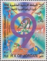 [The 9th Arab Sports Tournament, type AIY]