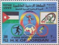 [The 9th Arab Sports Tournament, type AIZ]