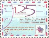 [The 125th Anniversary of Universal Postal Union, type AJG]