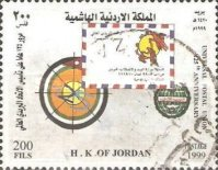[The 125th Anniversary of Universal Postal Union, type AJH]
