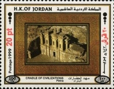 [Stamps of 1999 & 2000 Surcharged, Typ AJK1]