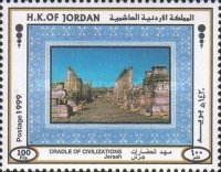 [Cradle of Civilizations - Jerash, type AJN]