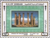[Cradle of Civilizations - Jerash, type AJO]