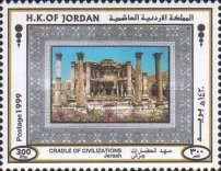 [Cradle of Civilizations - Jerash, type AJP]