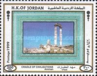 [Cradle of Civilizations - Amman, type AJR]
