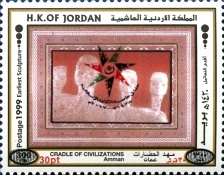 [Amman, Arab Capital of Culture 2017 - Stamp of 1999 Surcharged, Typ AJS1]