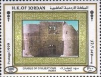 [Cradle of Civilizations - Aqaba, type AJV]