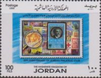 [The 20th Anniversary of Jordan Philatelic Club, type AJZ]
