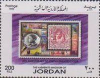 [The 20th Anniversary of Jordan Philatelic Club, type AKA]