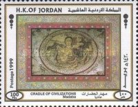 [Cradle of Civilization - Madaba, type AKG]