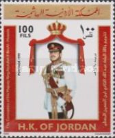 [Coronation of King Abdullah II Bin Al-Hussein, type AKJ]