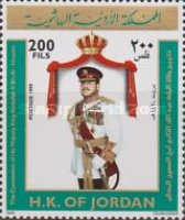 [Coronation of King Abdullah II Bin Al-Hussein, type AKJ1]