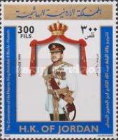 [Coronation of King Abdullah II Bin Al-Hussein, type AKJ2]