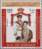 [Coronation of King Abdullah II Bin Al-Hussein and Queen Rania al-Abdullah, type AKK]