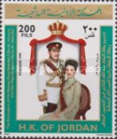 [Coronation of King Abdullah II Bin Al-Hussein and Queen Rania al-Abdullah, type AKK1]