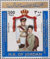[Coronation of King Abdullah II Bin Al-Hussein and Queen Rania al-Abdullah, type AKK2]