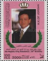 [The 38th Anniversary of the Birth of King Abdullah, type AKL]