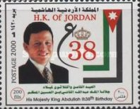 [The 38th Anniversary of the Birth of King Abdullah, type AKM]