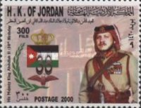 [The 38th Anniversary of the Birth of King Abdullah, Typ AKN]
