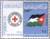 [The 50th Anniversary of Geneva Red Cross Conventions, type AKO]