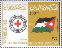 [The 50th Anniversary of Geneva Red Cross Conventions, type AKO1]