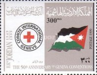 [The 50th Anniversary of Geneva Red Cross Conventions, type AKO2]