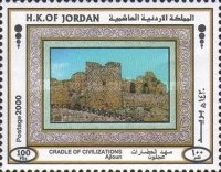 [Cradel of Civilization - Ajloun, type AKS]