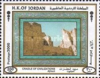 [Cradel of Civilization - Ajloun, type AKT]