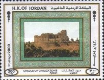 [Cradel of Civilization - Ajloun, type AKU]