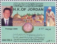 [The 36th Anniversary of Pope Paul VI's Visit to Jordan, type AKV]