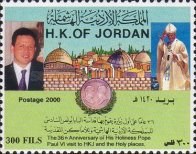 [The 36th Anniversary of Pope Paul VI's Visit to Jordan, Typ AKV2]