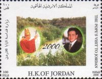 [Pope John Paul II's Visit to Jordan, type AKW]
