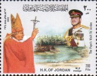 [Pope John Paul II's Visit to Jordan, type AKX]