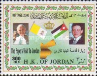 [Pope John Paul II's Visit to Jordan, type AKY]