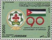 [The 90th Anniversary of Jordan Boy Scouts, Typ ALH]