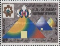 [The 90th Anniversary of Jordan Boy Scouts, Typ ALI]