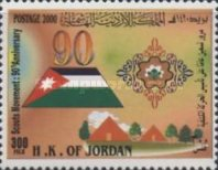 [The 90th Anniversary of Jordan Boy Scouts, Typ ALJ]