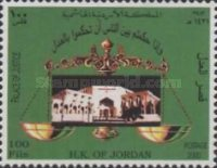 [Palace of Justice, Amman, Typ ALM]
