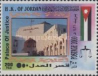 [Palace of Justice, Amman, Typ ALN]