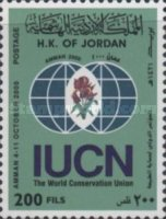 [World Conservation Union Conference, Amman, type ALU]