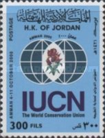 [World Conservation Union Conference, Amman, type ALU1]