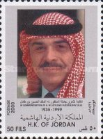[The 1st Anniversary of the Death of King Hussein, Typ AMD]