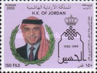 [The 1st Anniversary of the Death of King Hussein, Typ AME]